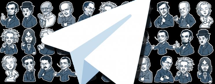 TelegramStcikers
